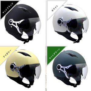 ! バイク用 パイロットヘルメット ダブルシールド搭載 G-256 SG/PSC認定 おすすめ 人気 ジェットヘルメット バイク用品SUM-WITH  HELMET【新生活応援】 hatoya-parts 02