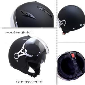 ! バイク用 パイロットヘルメット ダブルシールド搭載 G-256 SG/PSC認定 おすすめ 人気 ジェットヘルメット バイク用品SUM-WITH  HELMET【新生活応援】 hatoya-parts 04