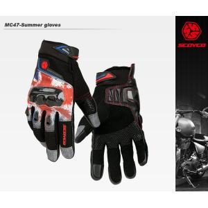 送料無料 バイク用品 ライディンググローブ カーボンプロテクター 滑りにくい パンチング処理 SCOYCO MC47|hatoya-parts|02
