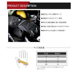 防寒グローブ 送料無料 バイクグローブ ウィンターグローブ 防寒 防水 メンズ レディース SCOYCO(スコイコ) MC30|hatoya-parts|02