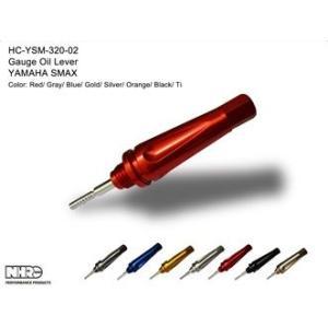 【在庫特価】【NHRC】MAJESTY S(マジェスティS)/S-MAX用 オイルレベルゲージ【HC-YSM-320-02】