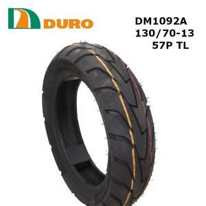 スクータータイヤ 130/70-13 DURO   DM1092A  57P TL デューロ 130/70-13 hatoya-parts