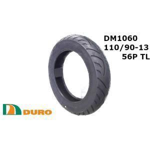 スクータータイヤ 110/90-13 DURO   DM1060  56P TL デューロ 110/90-13 hatoya-parts
