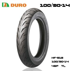 スクータータイヤ 100/90-14 DURO   HF918  57P TL デューロ 100/90-14 hatoya-parts