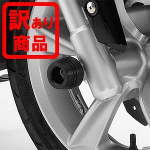 【Yamaha】【タイワンヤマハ】【マジェスティ S】【S-MAX】アクスルプロテクター MAJESTY S S-MAX XC155 SG28J 【1DK-QF214-00】|hatoya-parts