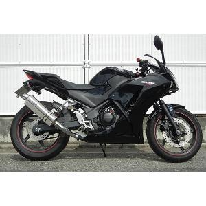 WRS バイク用 ダブルアールズ スリップオン CBR250R/CB250F  平成26- ステンレス/チタンオーバル OV1210JM 送料無料! 【取寄品】|hatoya-parts