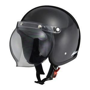■商品名 : アンブローズ AB-505 バブルシールド付スモール ジェットヘルメット  ■カラー ...