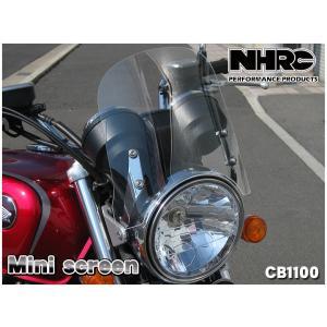 棚替えの為 訳あり品バイク用品  スクリーン 汎用 カスタム バイク mini4【NHRC】汎用 ミニスクリーン Mini screen   クリアー/スモーク【SB-A12-01】|hatoya-parts