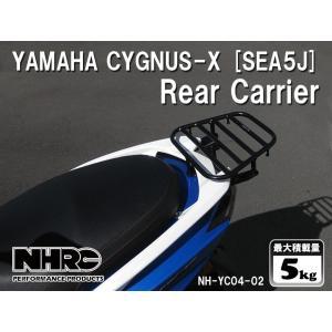 【送料無料】ヤマハ シグナスX SR 2016年モデル用 リアキャリア CYGNUS X-SR XC125SXAJ6/SEA5J 【NH-YC04-02】【Sum-With】|hatoya-parts|03