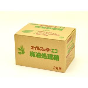 在庫あり/ツチヤ オイルスッター エコ 2L用 廃油処理箱|hatoya-parts