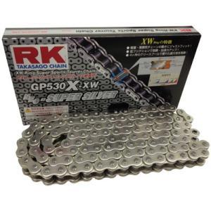 ドライブチェーン RK ジャパン GPシリーズGP530X-XW [シルバー]  106L  ホンダ CB750F A/B/C/D 国内仕様 '80〜'83|hatoya-parts