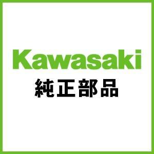 【カワサキ純正パーツ】フエンダ(フロント).ホワイト 【35004-0080-266】【KAWASAKI GENUINE PARTS】【取寄品】 hatoya-parts