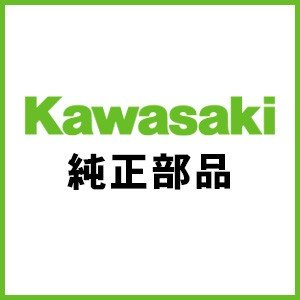 【カワサキ純正パーツ】スイツチアツシ 【27004-5017】【KAWASAKI GENUINE PARTS】【取寄品】 hatoya-parts