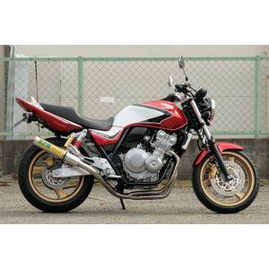 RPMマフラー HONDA CB400SF(REVO) EBL-NC42用 RPM-4in2in1 SUS/アルミ【政府認証】【2065】 フルエキゾースト|hatoya-parts