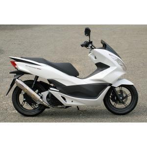 RPMマフラー HONDA PCX150 JBK-KF18用 80D-RAPTOR Titan SUS/Titan【政府認証】【6043y】 フルエキゾースト|hatoya-parts