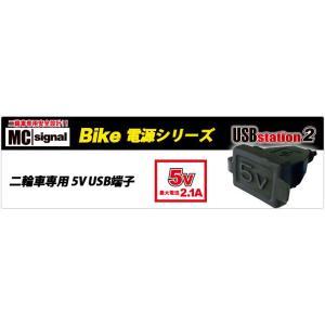 NEWING USBステーション・ツー(シングル)【NS-004】|hatoya-parts