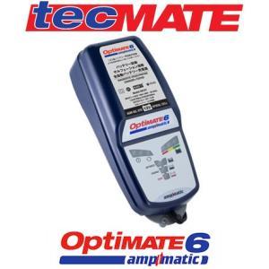 簡単全自動 高性能 バッテリー充電器 オプティメイト6 ver.2 OPTIMATE6 ケーブル付属 繋ぎっぱなし テックメイト バッテリー上がり チャージャー バイク用|hatoya-parts