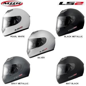 MHR フルフェイスヘルメット LS2 MARS(マーズ)|hatoya-parts