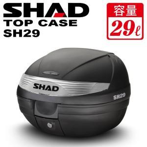 累計2,000個突破 SHAD SH29 リアボックス トップケース 29L シャッド バイク用 バッグ ケース 人気 スペイン|hatoya-parts