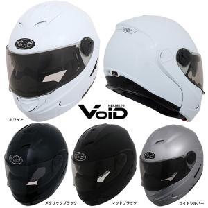 VOID(ボイド) システムヘルメット T-797 インナーサンシェード搭載モデル フリップアップ チンオープン 2016 2017 フルフェイスヘルメット THH hatoya-parts