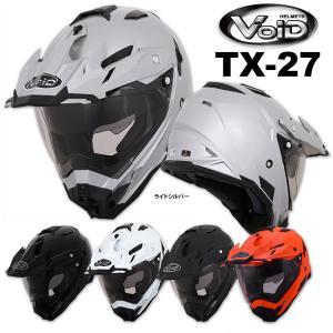 ダブルシールド搭載 オフロード バイク ヘルメット TX-27 SG PSC認定 おすすめ 人気 T...