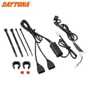 【DAYTONA】【デイトナ】バイク専用電源 USB(5V / 2.1A)2ポート スマホ対応 電源アダプター【93040】【取寄品】|hatoya-parts