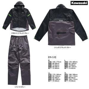 【KAWASAKI】【カワサキ】【バイク用】カワサキ3レイヤーレインスーツ 上下セット 耐水圧15000mm 透湿性8000g/m2/24h【取寄品】|hatoya-parts
