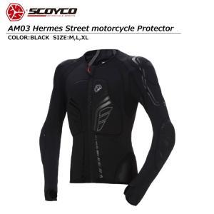 バイク プロテクター ブラック 高い安全性 吸湿速乾生地 SCOYCO AM03 送料無料|hatoya-parts