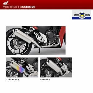 CBR400R CB400F 400X MORIWAKI MX Slip-On Exhaust アノダイズドチタン/ホワイトチタン【0SS-ZF-1816K1K6/J1K6】|hatoya-parts