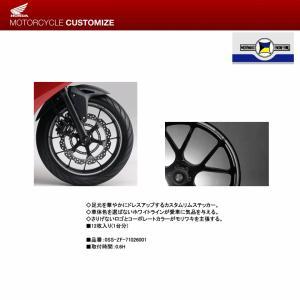 【HONDA】【ホンダ】CBR400R CB400F 400X MORIWAKI RIM STICKER for 17inch【0SS-ZF-71026001】|hatoya-parts