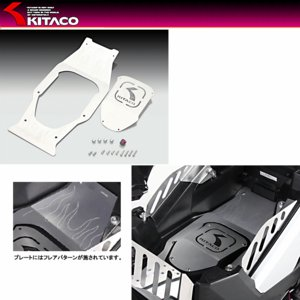 【キタコ】【KITACO】【HONDA】【ホンダ】【ZOOMER-X】アンダーカーゴプレート【687-1155000】 【取寄品】|hatoya-parts