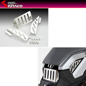 【キタコ】【KITACO】【HONDA】【ホンダ】【ZOOMER-X】カーゴフェンス【686-1155000】 【取寄品】|hatoya-parts