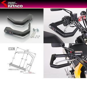 【キタコ】【KITACO】【HONDA】【ホンダ】【ZOOMER-X】ナックルガード【566-1432000】 【取寄品】|hatoya-parts