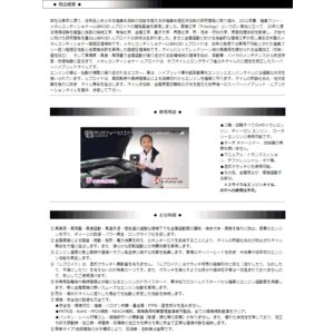 送料無料/在庫あり/アーステック/ルブロイド/エンジンオイル添加剤/240ml【LE-2000】|hatoya-parts|03