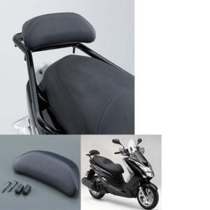 Yamaha ヤマハ Ys gear ワイズギア Majesty S マジェスティ S タンデムバックレスト Q5KYSK080E02 リアキャリア別売|hatoya-parts