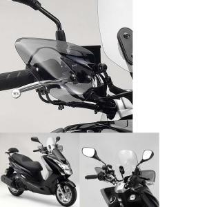 Yamaha ヤマハ Ys gear ワイズギア Majesty S マジェスティ S ナックルバイザー MAJESTY S Q5KYSK080R02|hatoya-parts