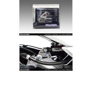 Yamaha ヤマハ WirusWin ウイルズウィン Majesty S マジェスティ S マジェスティS(SMAX)用ローダウンブラケット|hatoya-parts