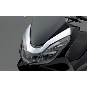 Honda ホンダ 2015年 PCX PCX150 フロントグリル:クロムメッキタイプ 08F70-K35-J00 取寄品|hatoya-parts