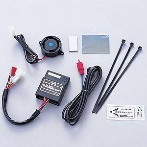 ◆◆YAMAHA/ヤマハ/Y's gear/ワイズギア/MT-09 Tracer/ヤマハアラーム イモビ車用(A324)】907936730300|hatoya-parts