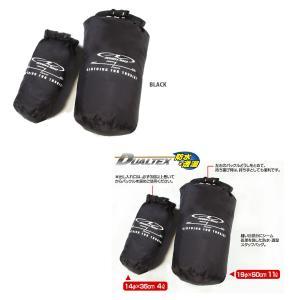 ◆◆ラフアンドロード/ROUGH&ROAD/デュアルテックス防水スタッフバッグ】RR7903【取寄品】|hatoya-parts