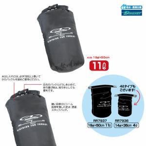 ◆◆ラフアンドロード/ROUGH&ROAD/デュアルテックス防水スタッフバッグ 11リットル】RR7937【取寄品】|hatoya-parts