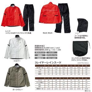 ◆◆Honda/ホンダ/3レイヤーレインスーツ/ビッグサイズ3L・4L】B-TN-W41 hatoya-parts