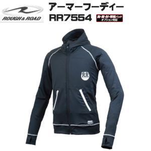ラフ&ロード ROUGH&ROAD アーマーフーディー RR7554 新生活応援|hatoya-parts