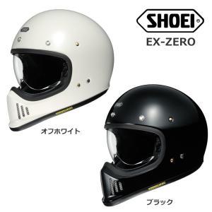残り在庫のみ ヘルメット SHOEI EX-ZERO  ネオクラシック 新商品【SHOEI】【ショウエイ】【EX-ZERO】【イーエックス-ゼロ】【フルフェイスヘルメット】|hatoya-parts