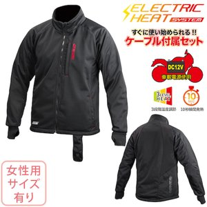 【KOMINE】【コミネ】【EK-106 エレクトリックインナージャケット12V】08-106