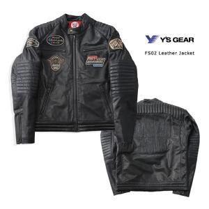 訳あり YAMAHA FASTER SONS×DEGNER デグナー レザージャケット FS02 Leather Jacket FS02 hatoya-parts