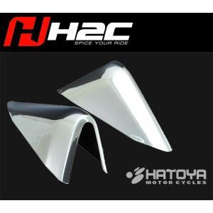 バイク ウインカーカウル はとやのおすすめ【H2C】【タイホンダ純正】HONDA PCX用 リアウィンカーカバー PCX 125 150 14年式以降 【APK3680131ZA】|hatoya-parts