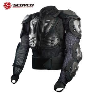 バイク ボディーアーマージャケット ブラック プロテクター 疲労軽減 メッシュ生地 SCOYCO AM02-2 送料無料|hatoya-parts