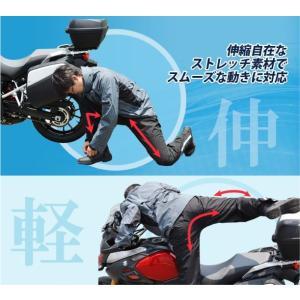バイク用だから安心 動きやすいストレッチ素材 当店1番人気レインスーツ HR-001 レインウェア カッパ  WIDE SOURCE オートバイ hatoya-parts 05