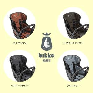 ブリヂストン ビッケグリ リヤチャイルドシートクッション ドットブルー (BIK-K.A-P5600 Bridgestone bikke GRI ブリジストン) hatoya-parts 04